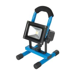 LED Rechargeable Site Light 5W
