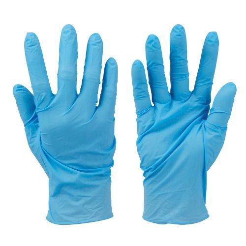 Disposable  Nitrile  Gloves  Powder-Free  -  Blue